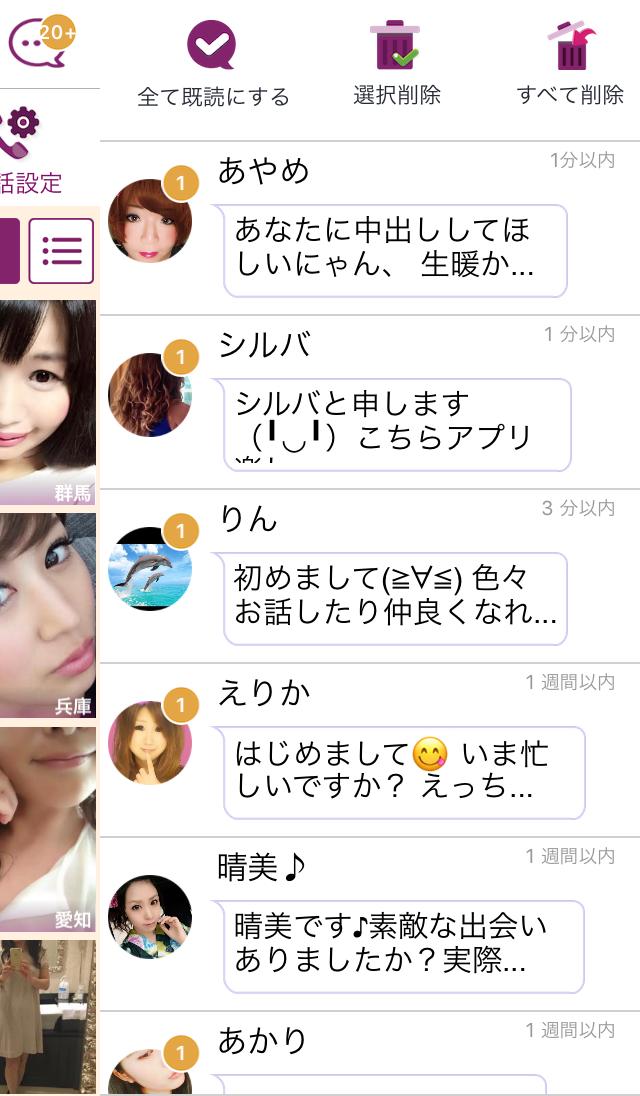 tsubaki3
