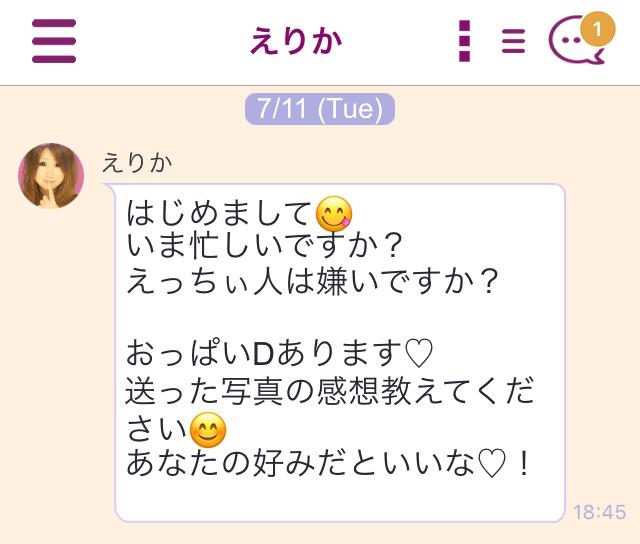 tsubaki7
