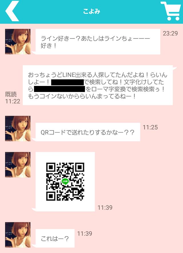 CyberTalk12