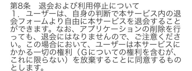 FeelinG5