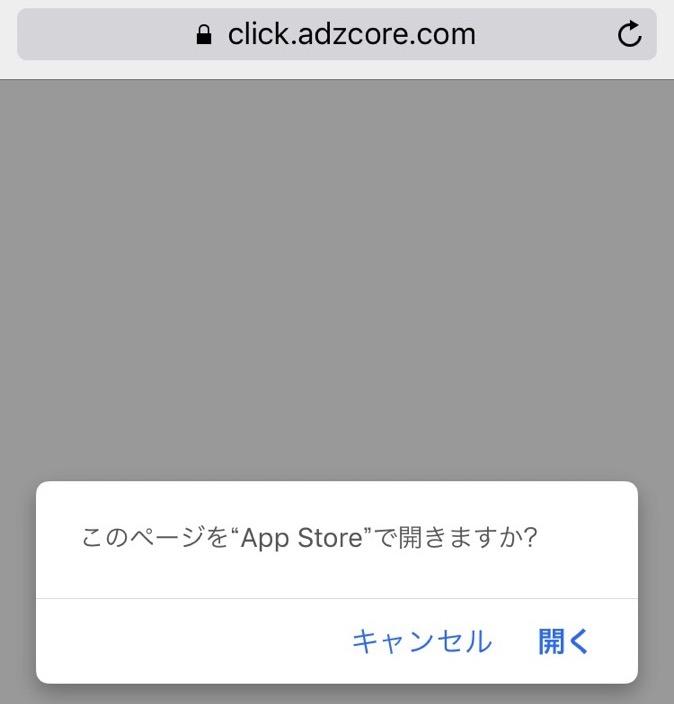 deaikeiziban1