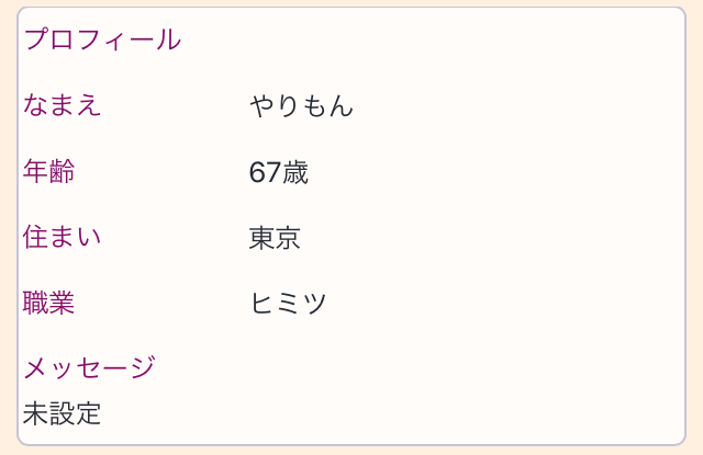 tsubaki11