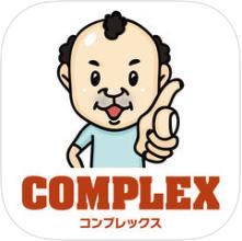 COMPLEX2
