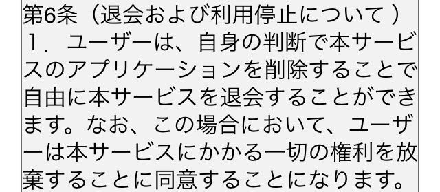 bezitaburu10