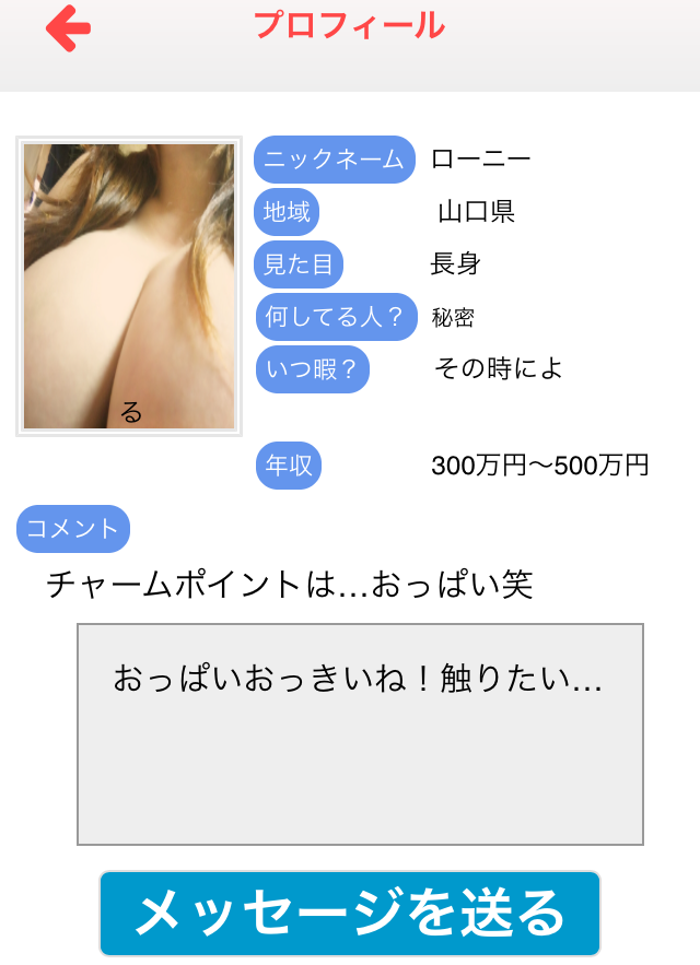 bezitaburu11