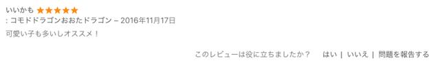 bezitaburu7