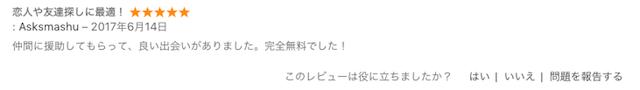 deaikeiziban5