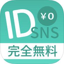 deainoid SNS3