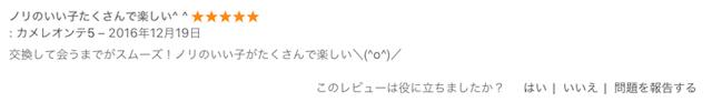 kanzenmuryouIDkoukankeiziban6