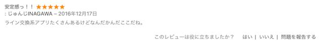 kanzenmuryounodeaikeityatto6