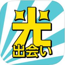 kouzokudeai3