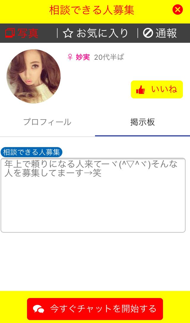 deaikeiziban3