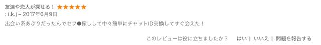 deaikeiziban6