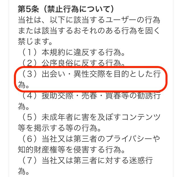deaikeiziban8