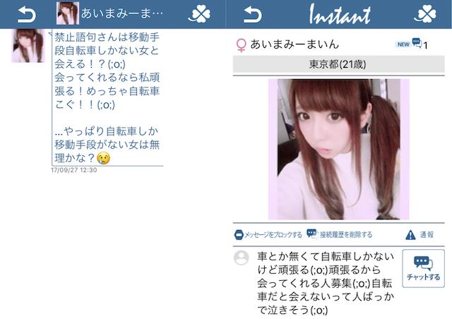 instant10
