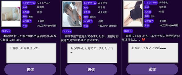 deai×deai3