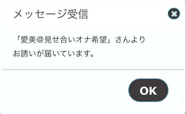 deai×deai12