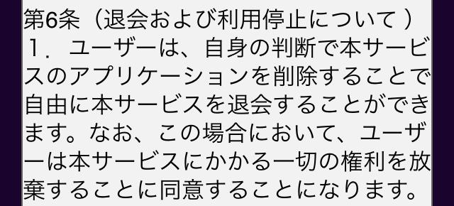 deai×deai11