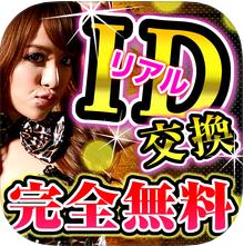 deaiIDkoukan5