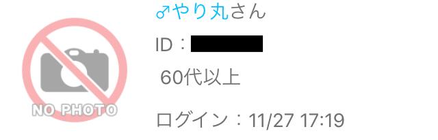 deainowa5