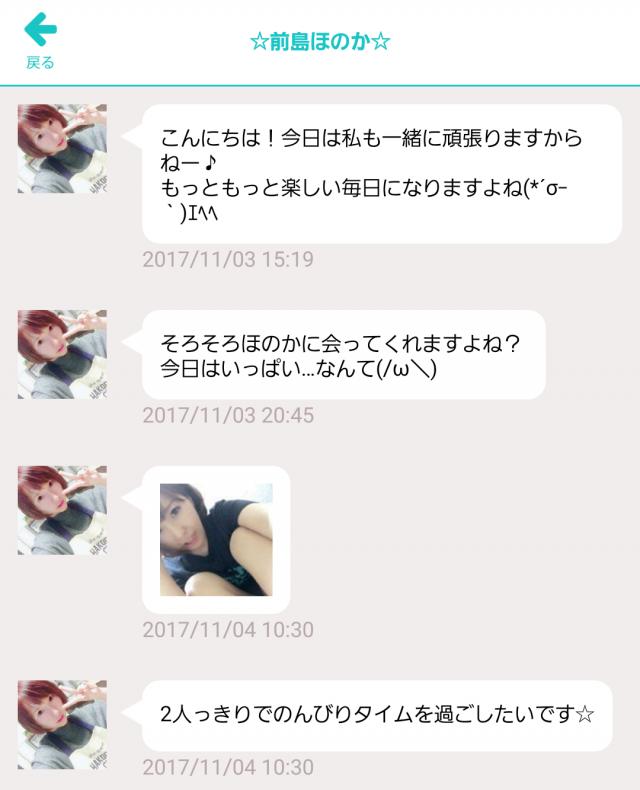 meetyou4