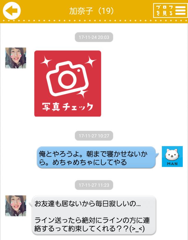 niatyatto0010
