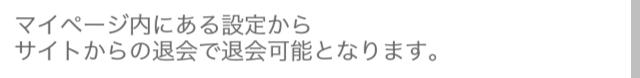 ポケモン11