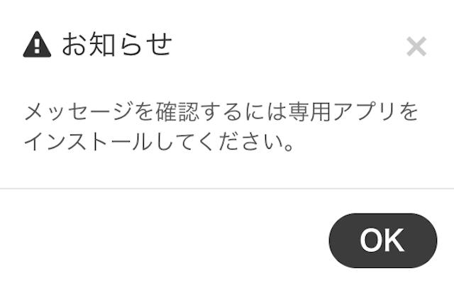 ¥0deai12