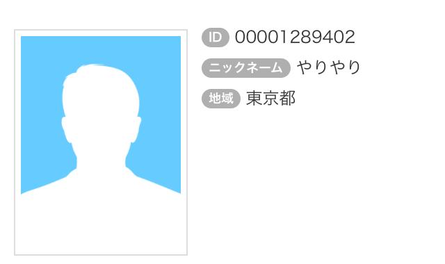 ¥0deai11