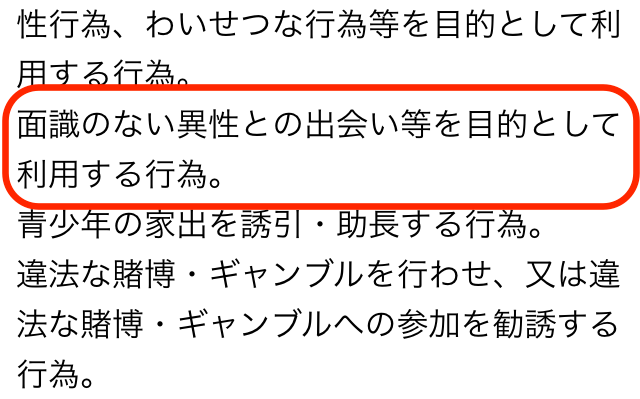 deaikoibitosagashi10
