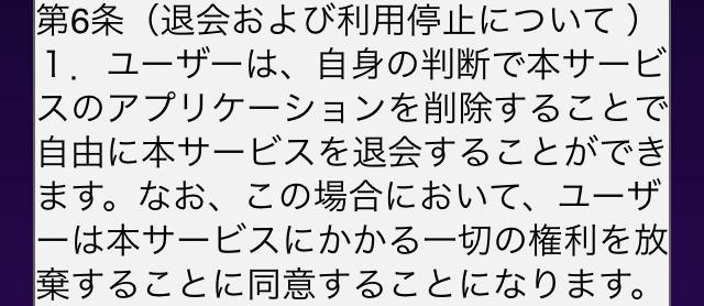 sokusagasu10