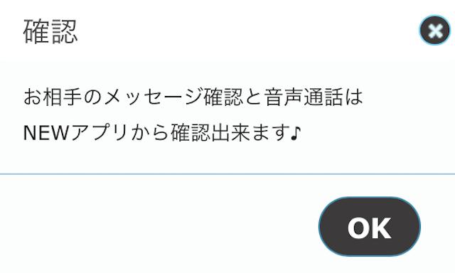 sokusagasu12