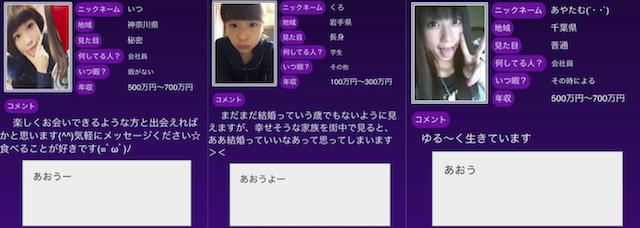 sokusagasu3