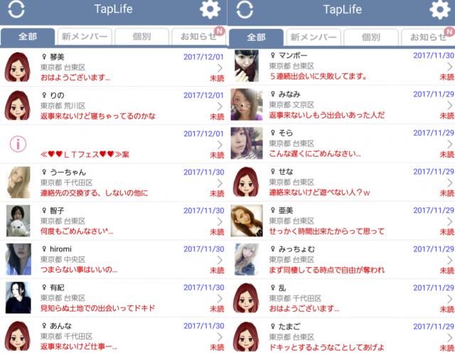 taplife1