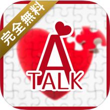 A talk3