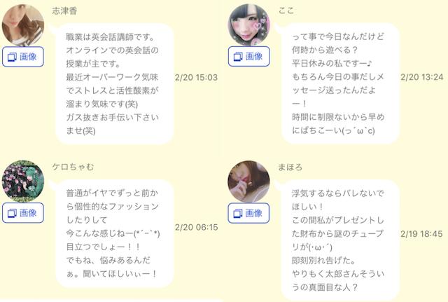 Mega Talk7