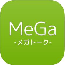 Mega Talk8