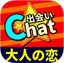 chatdedeaikei5