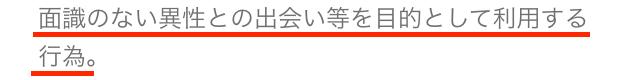 kinjodeaihiroba10