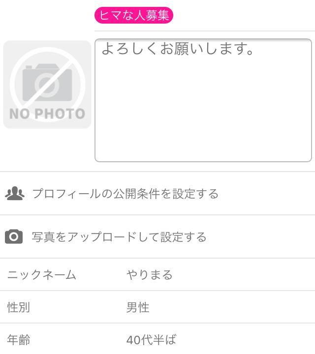 kinjodeaihiroba11