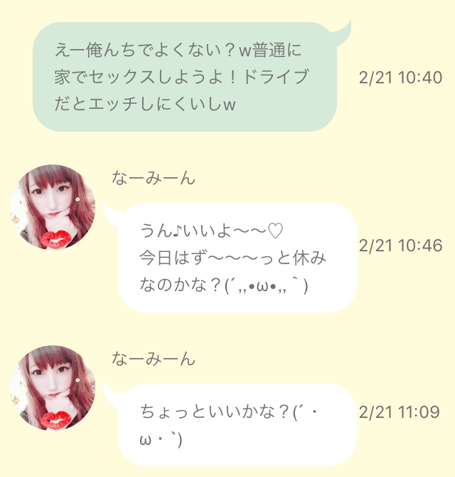 Mega Talk15