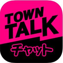 TOWN TALK4