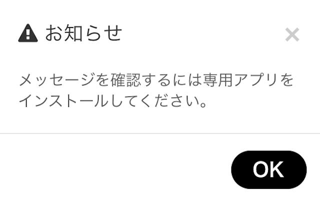 deaijuku18