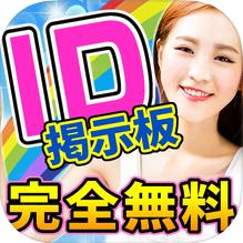 deaikeikoikatuapp5