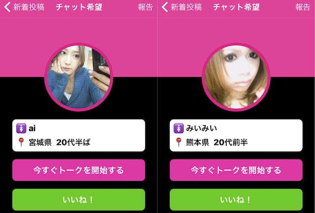 deaisagashi3