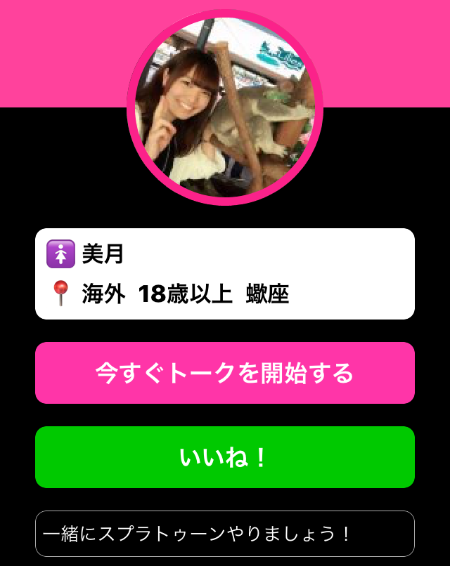 deaisagashi9