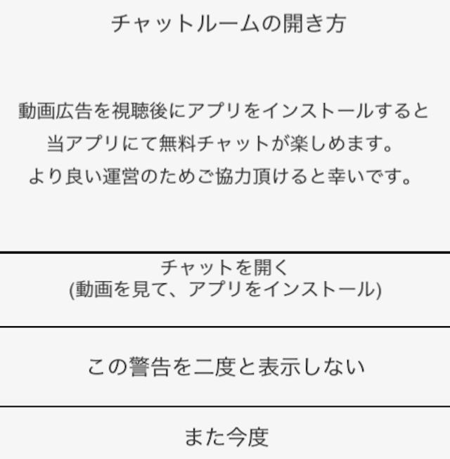 写真 2018-02-01 10 26 10