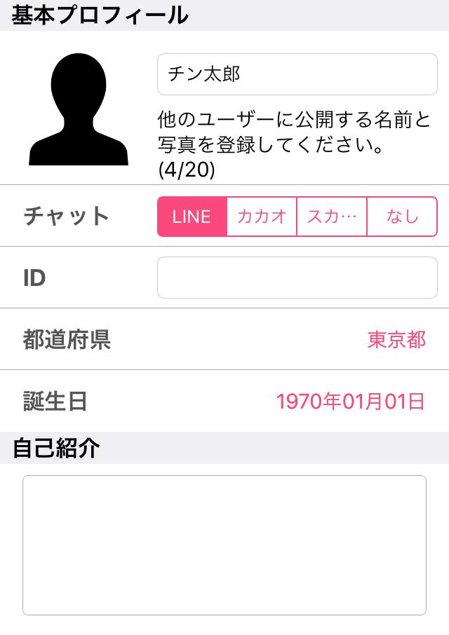 idkoukankeiziban10