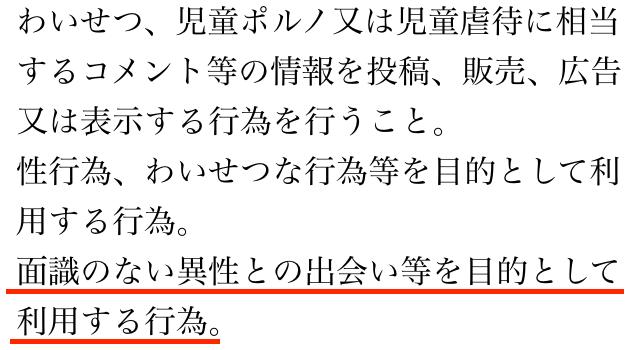 idkoukankeiziban9