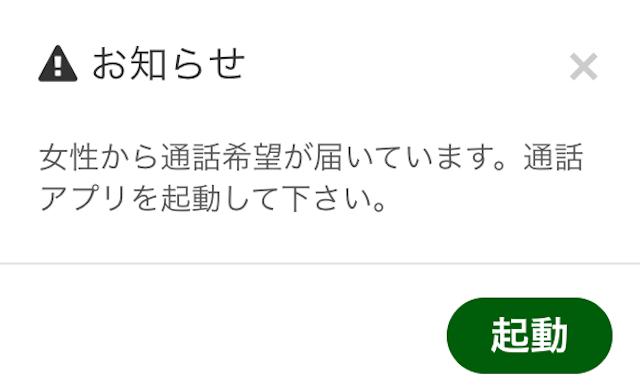 misoji19